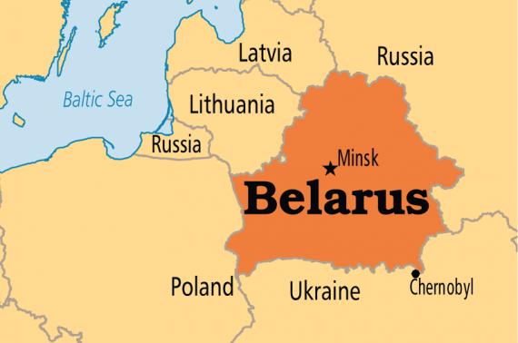 Dịch vụ chuyển phát nhanh từ Việt Nam đi Belarus