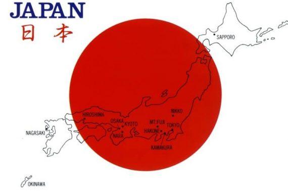Gửi hàng từ Nhật về Việt Nam giá rẻ ở đâu ?