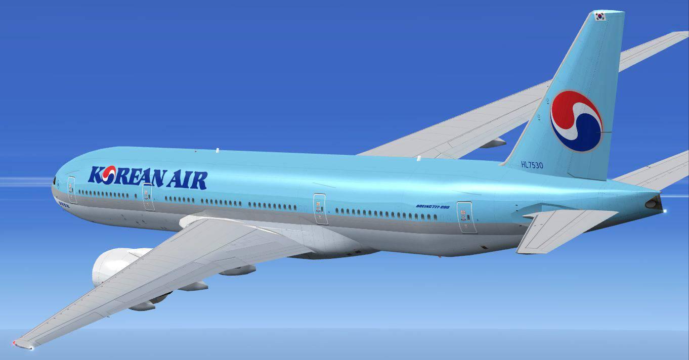 Chuyển hàng quốc từ Đà Nẵng đi Seoul bằng đường hàng không