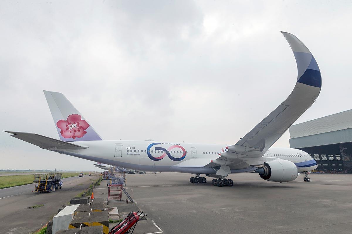 China Airlines là một trong những hãng bay phổ biến nhất tuyến Việt Nam và Mỹ